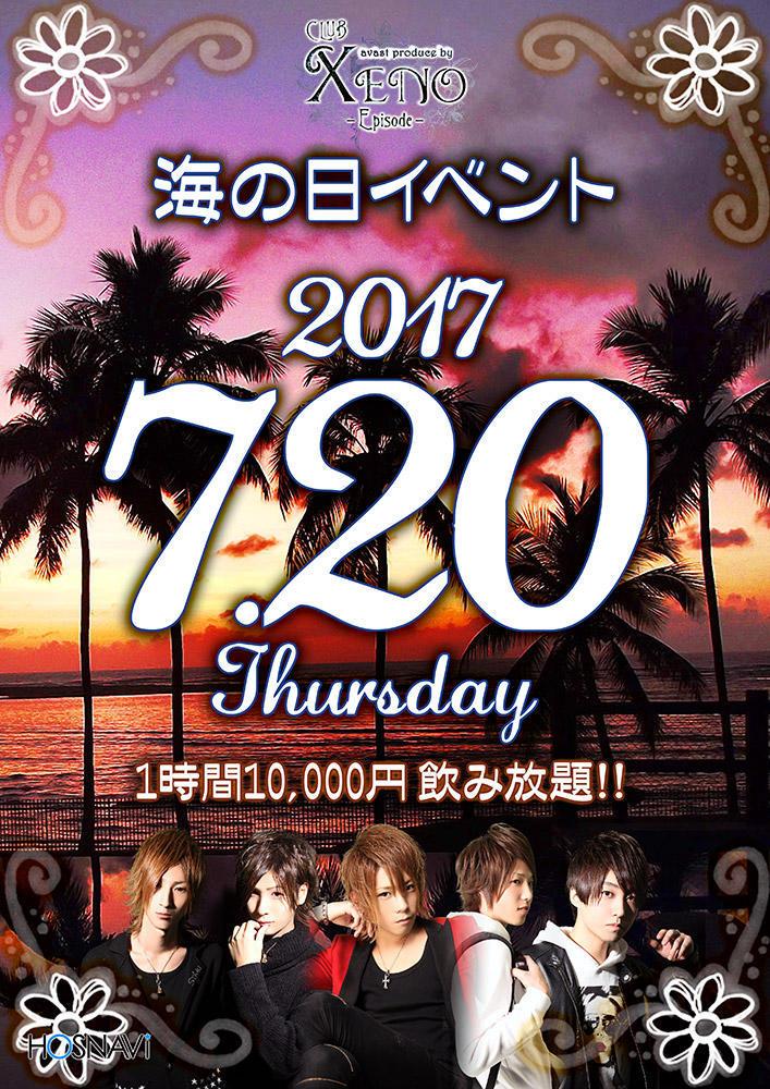 歌舞伎町AVAST -XENO-のイベント「海の日イベント」のポスターデザイン