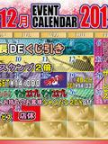 同伴初回40分¥140000