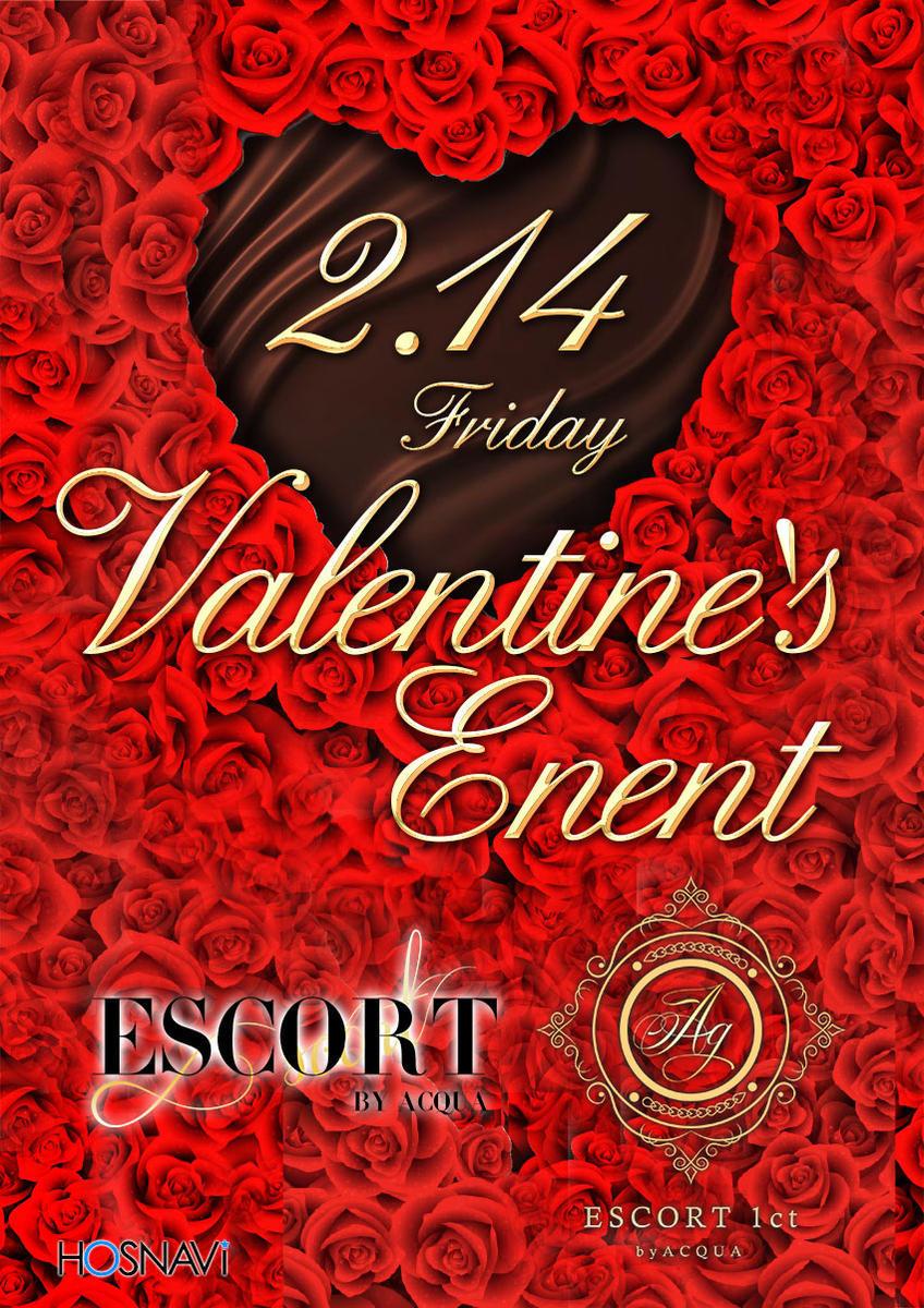歌舞伎町ESCORTのイベント「バレンタインイベント」のポスターデザイン