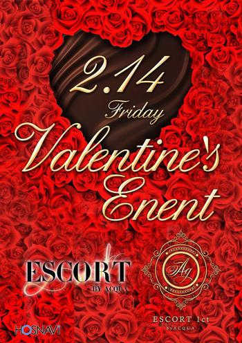 歌舞伎町ホストクラブESCORTのイベント「バレンタインイベント」のポスターデザイン