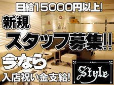 clubStyle画像