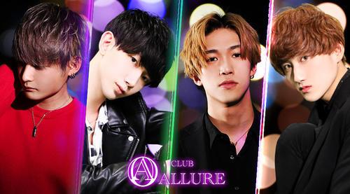 千葉ホストクラブ「ALLURE」のメインビジュアル