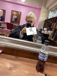 髪染めたよ〜🤍の写真
