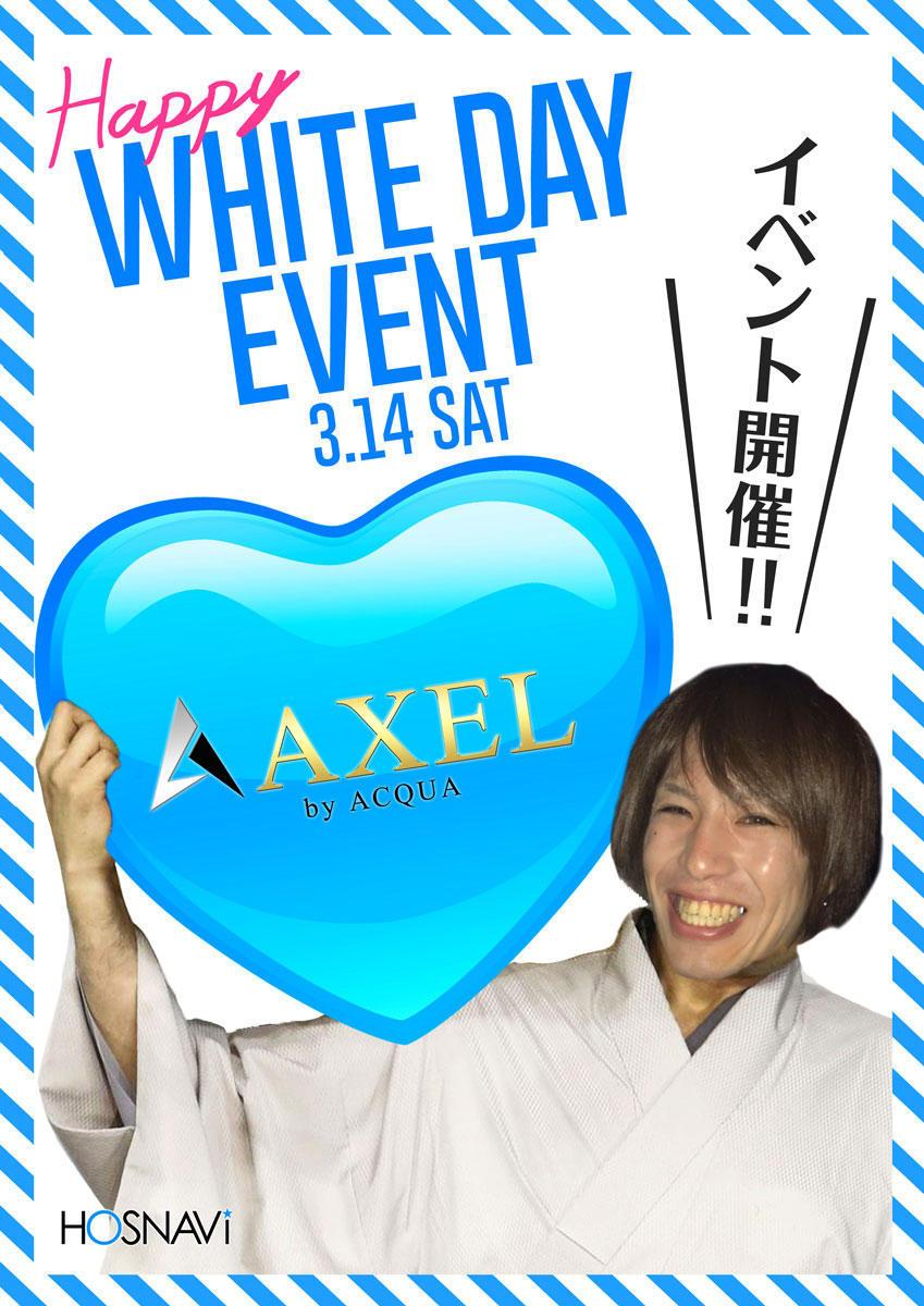 歌舞伎町AXELのイベント「ホワイトデー」のポスターデザイン