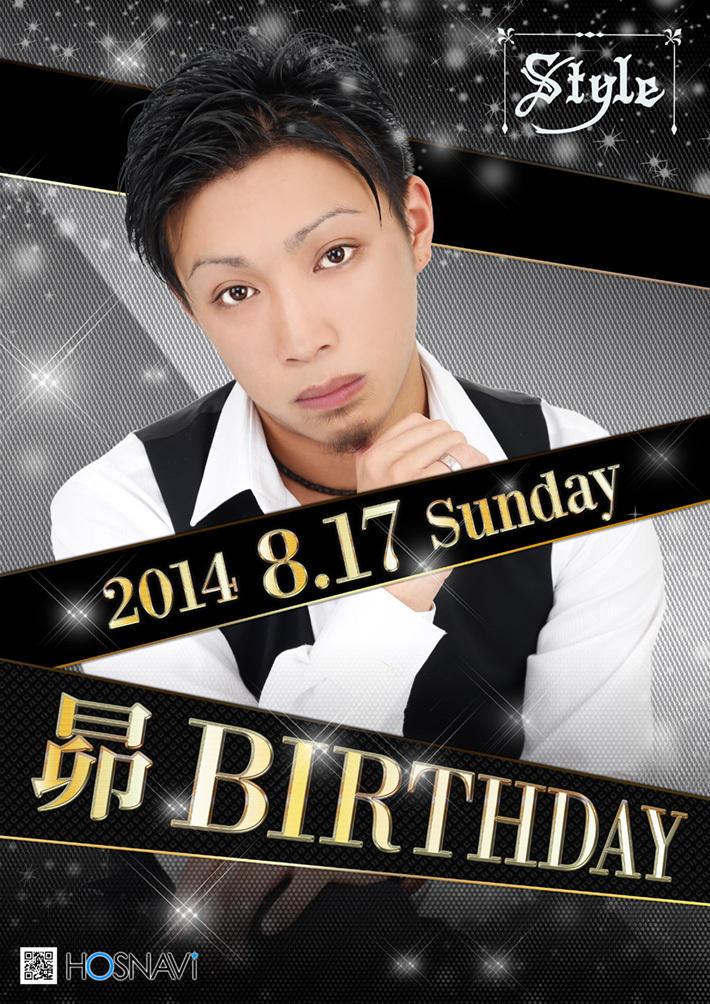 歌舞伎町clubStyleのイベント「昴バースデー」のポスターデザイン