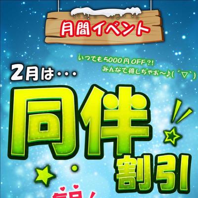 2/21(金)本日のラインナップ♡の写真1