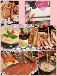 誕生日月〜〜〜♡の写真