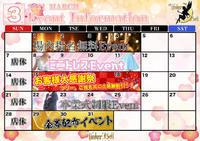 金券イベント!!の写真