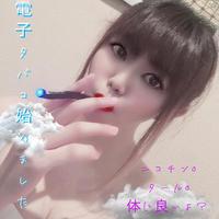 電子タバコ始めました。の写真