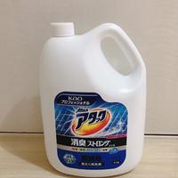 業務用の柔軟剤と洗剤をまとめ買いしました🧼の写真