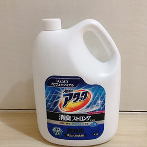 業務用の柔軟剤と洗剤をまとめ買いしました🧼の写真2枚目
