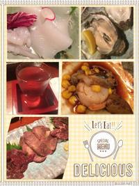海鮮に日本酒に…の写真