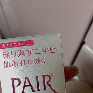 うわぁああ( -᷅_-᷄ )の写真1枚目