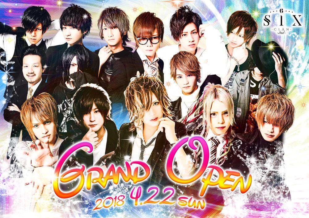 歌舞伎町CLAN SIX -2nd-のイベント「CLAN SIX -2nd- グランドオープン」のポスターデザイン