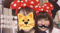 花魁&巫女イベントでちゅよ〜☆の写真
