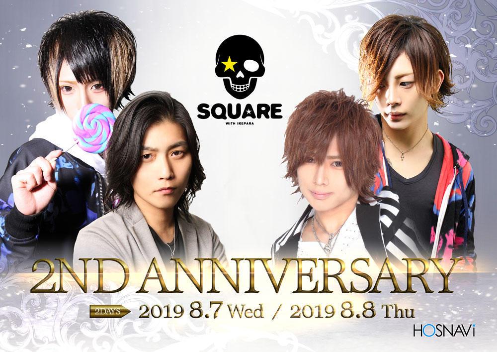 歌舞伎町SQUAREのイベント「2周年」のポスターデザイン