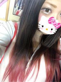 髪の毛ピンクにしーました\(^o^)/の写真