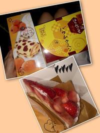Sunday♡アンパンマン(o^^o)の写真