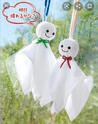 こんばんは\(⌒日⌒)/写真1