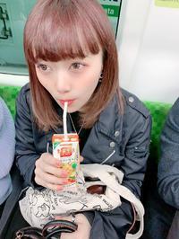 きたせんじゅ〜!!!の写真