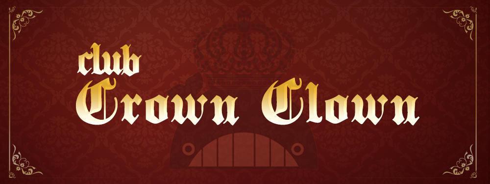 小作キャバクラCrown Clown(クラウンクラウン)メインビジュアル