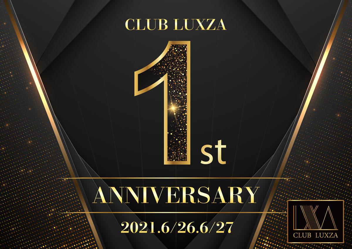 千葉LUXZAのイベント「1周年」のポスターデザイン