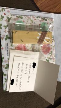 😭〜涙と感謝〜🔔の写真