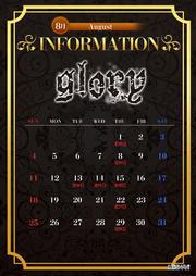 8月度カレンダー