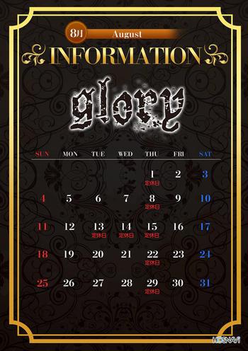 歌舞伎町ホストクラブgloryのイベント「8月度カレンダー」のポスターデザイン