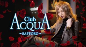 札幌ホストクラブ「ACQUA ~SAPPORO~」のメインビジュアル