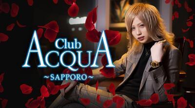 札幌}ホストクラブ「ACQUA ~SAPPORO~」のメインビジュアル