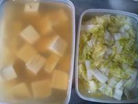 湯豆腐の写真