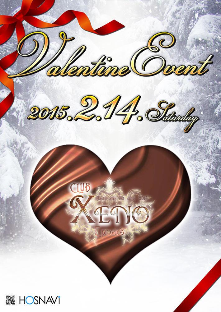 歌舞伎町XENO -EPISODE2-のイベント「バレンタインイベント」のポスターデザイン