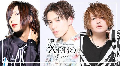 歌舞伎町ホストクラブ「arc -XENO-」のメインビジュアル