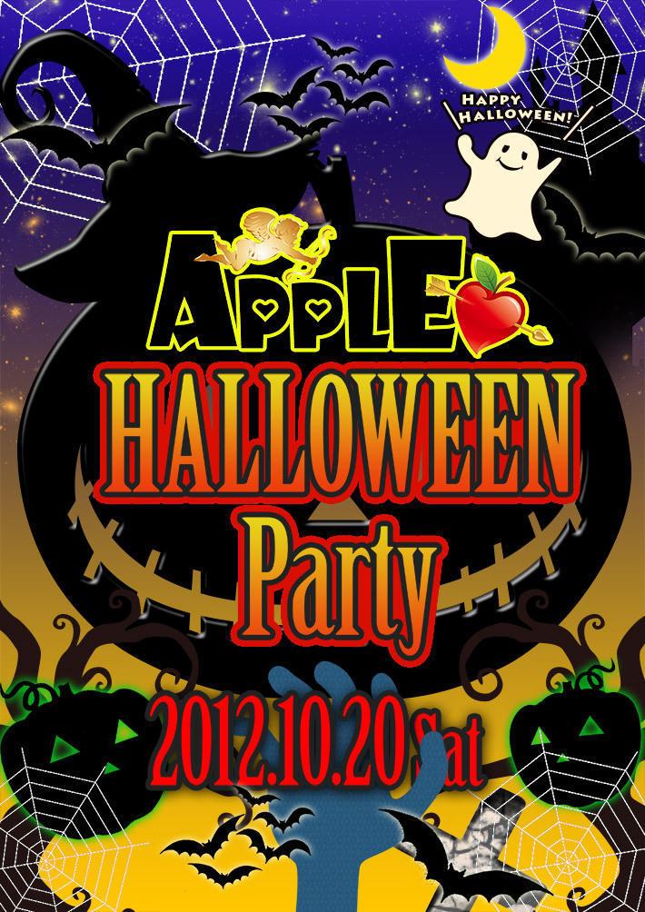 歌舞伎町Appleのイベント「ハロウィンイベント」のポスターデザイン