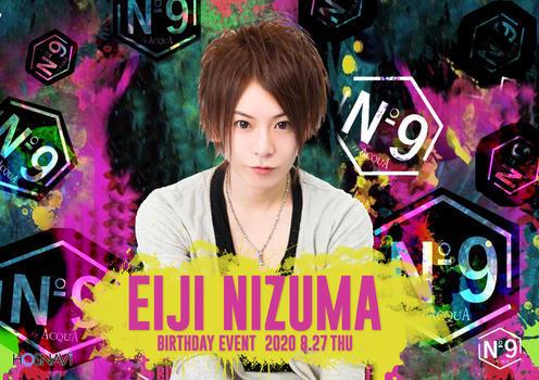 歌舞伎町ホストクラブNo9のイベント「エイジ_バースデー」のポスターデザイン