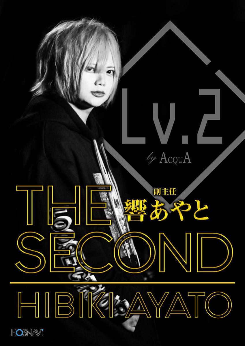 歌舞伎町Lv.2のイベント「THE SECOND」のポスターデザイン