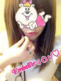 ♡初ブログ♡の写真