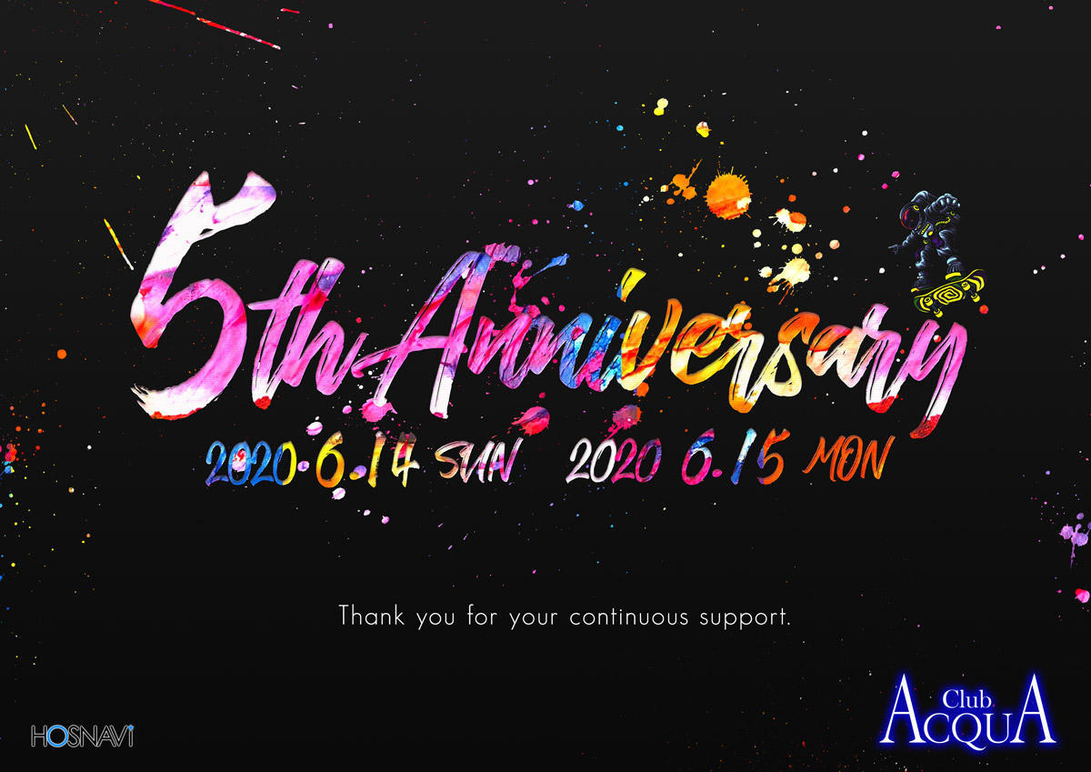歌舞伎町ACQUAのイベント「5周年」のポスターデザイン
