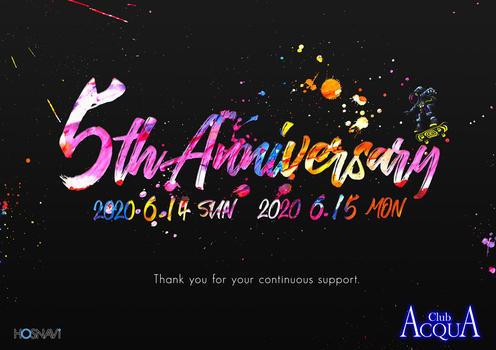 歌舞伎町ACQUAのイベント'「5周年」のポスターデザイン
