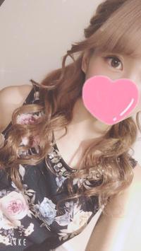 こんばんは!!!の写真