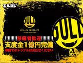 GOLD -立川-求人写真