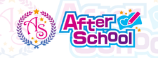 AfterSchool画像