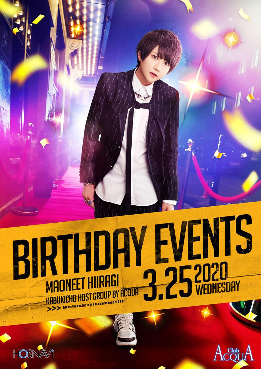 歌舞伎町ACQUAのイベント「柊マオニート バースデー 」のポスターデザイン