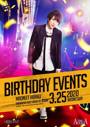 歌舞伎町ホストクラブACQUAのイベント「柊マオニート バースデー 」のポスターデザイン