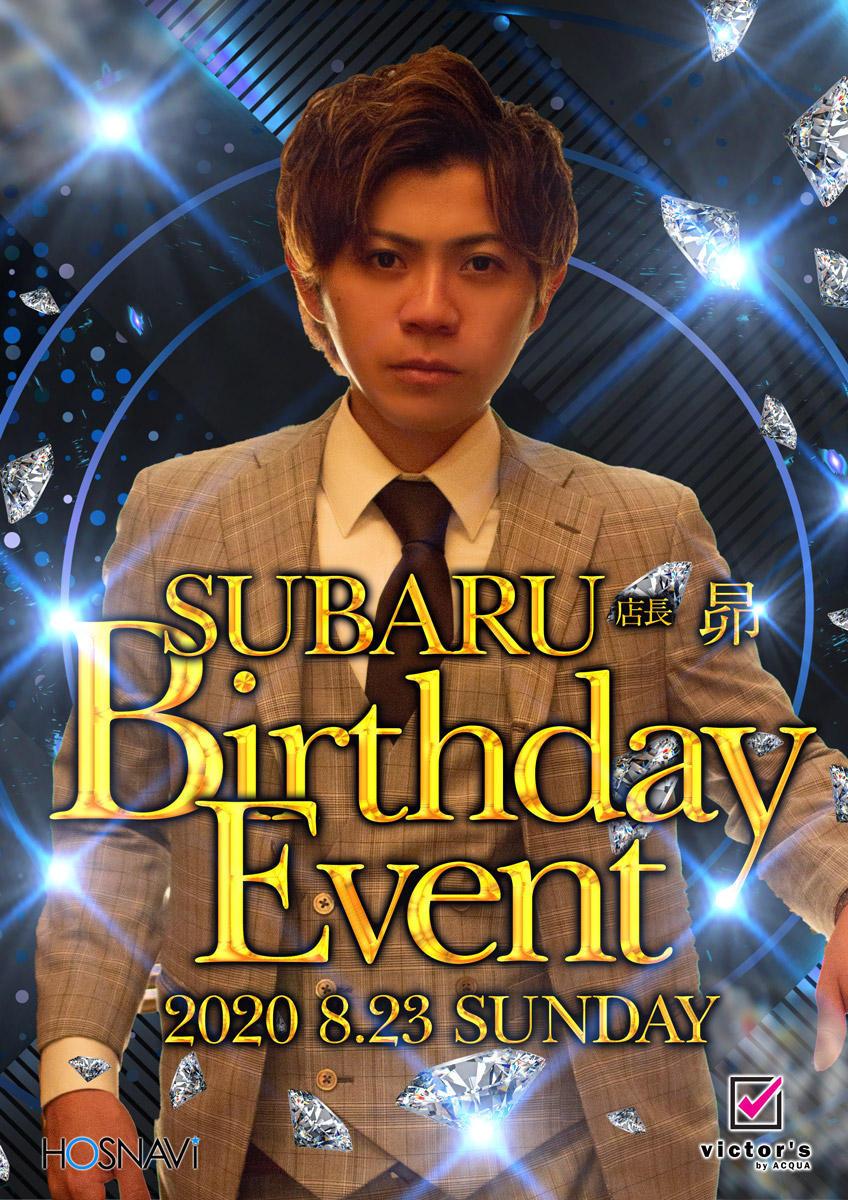 歌舞伎町Victor'sのイベント「昴バースデー」のポスターデザイン