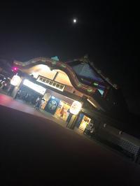 本日も21〜open!!!!!!の写真