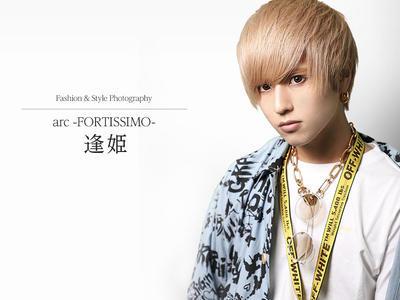 ニュース「Fashion & Style arc -FORTISSIMO- 逢姫」