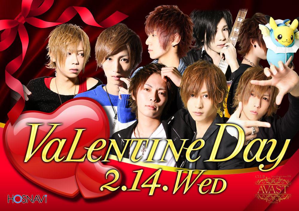 歌舞伎町AVASTのイベント「バレンタイン」のポスターデザイン