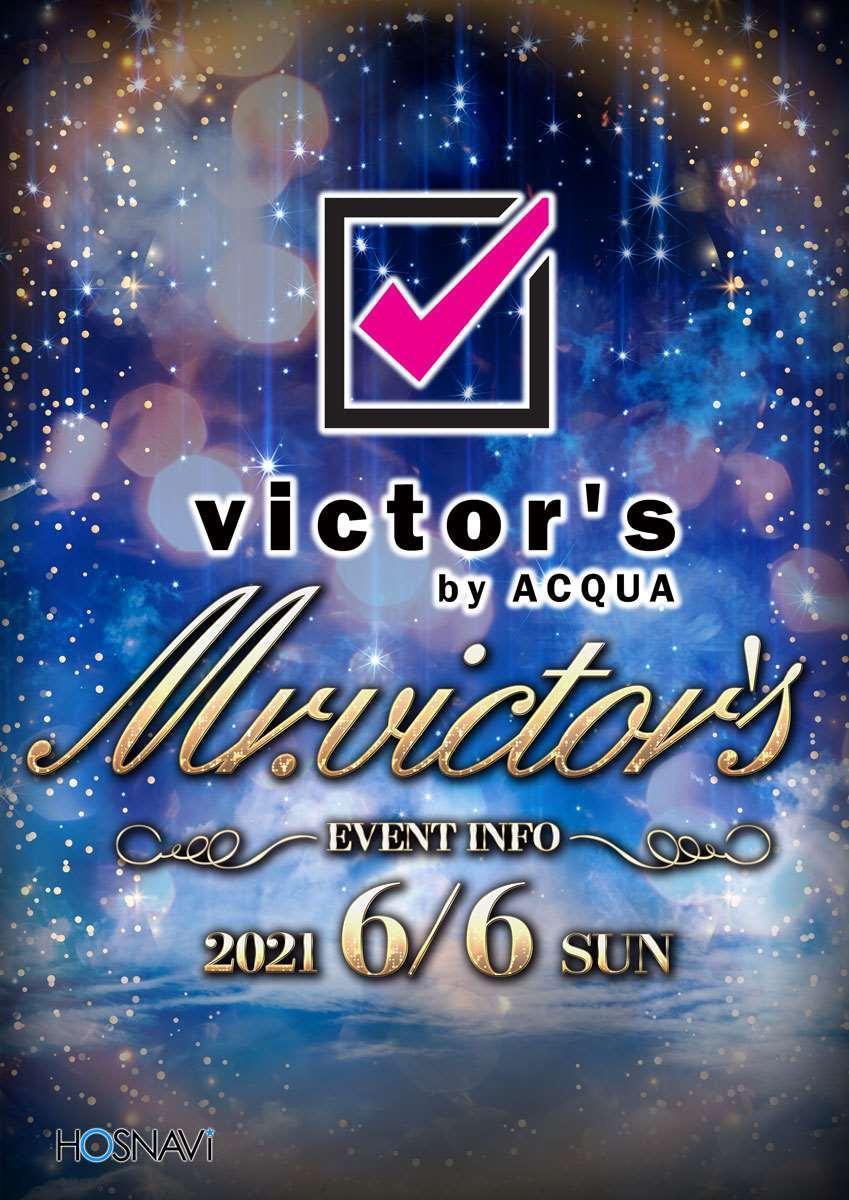 歌舞伎町Victor'sのイベント「Mr.Victor's」のポスターデザイン